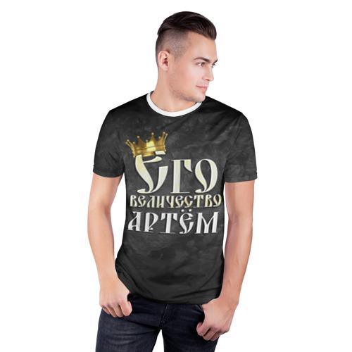 Мужская футболка 3D спортивная  Фото 03, Его величество Артем