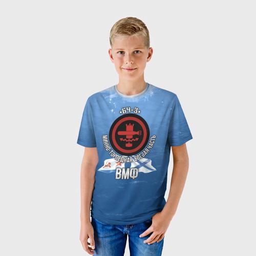 Детская футболка 3D  Фото 01, БЧ-3 Минно-торпедная