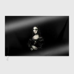 Мона Лиза Kiss