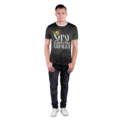 Мужская футболка 3D спортивная  Фото 04, Его величество Кирилл