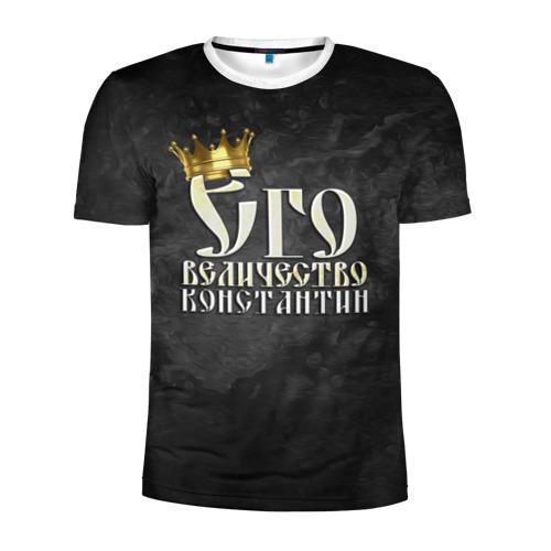 Мужская футболка 3D спортивная  Фото 01, Его величество Константин