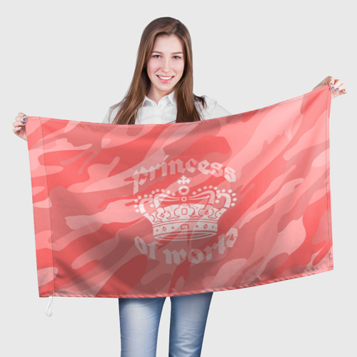 Принцесса #1