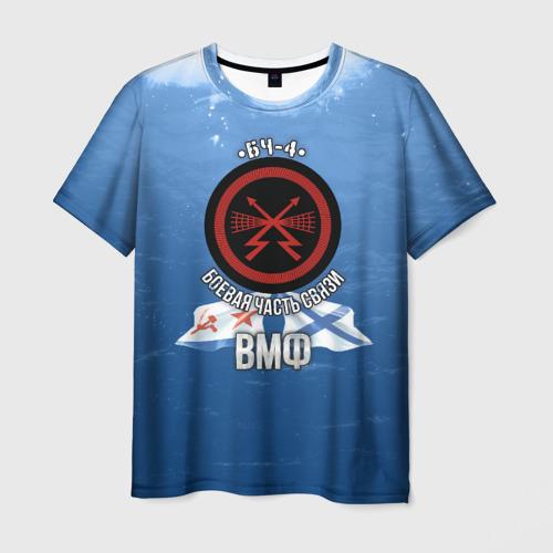 Мужская футболка 3D БЧ-4 Боевая часть связи Фото 01