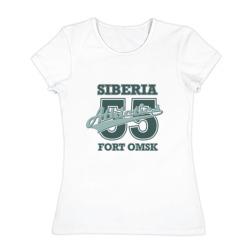 Siberia Athletics