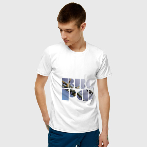 Мужская футболка хлопок ВВС РФ Фото 01
