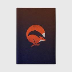 Лисица и дельфин