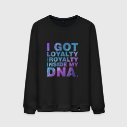 DNA. Кендрик Ламар