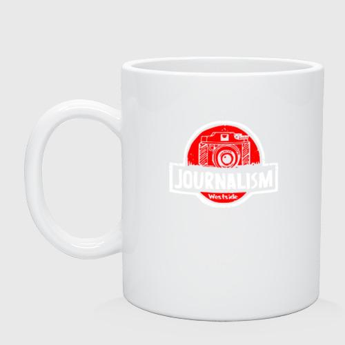 Кружка Journalism