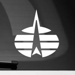 Космические войска (ВВС) РФ