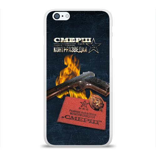 Чехол для Apple iPhone 6Plus/6SPlus силиконовый глянцевый  Фото 01, СМЕРШ