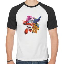 Супер крылья 1