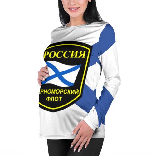 Женский лонгслив 3D для беременных  Фото 01, Черноморский флот