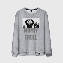 Мумий Тролль 2