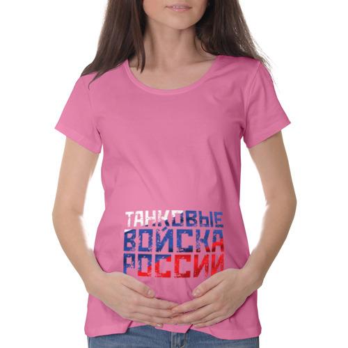 Футболка для беременных хлопок  Фото 01, Танковые войска России