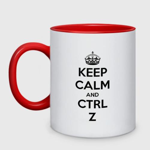 Кружка двухцветная Keep Calm And Ctrl + Z