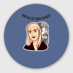 Кто убил Лору Палмер?