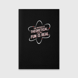 Физика и веселье