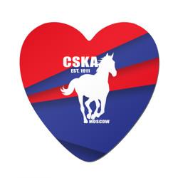 CSKA est. 1911