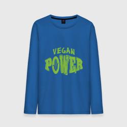 Vegan Power