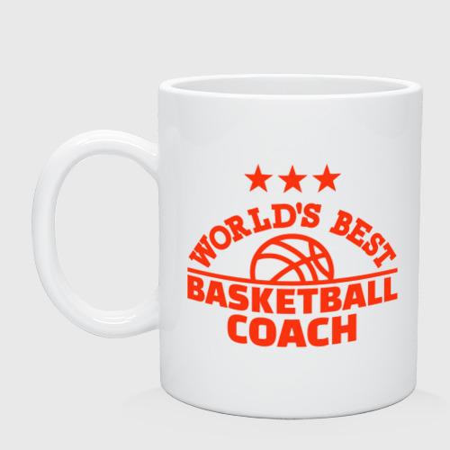 Кружка  Фото 01, Лучший баскетбольный тренер