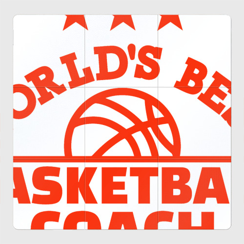 Магнитный плакат 3Х3 Лучший баскетбольный тренер