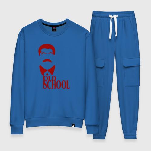 Сталин старая школа