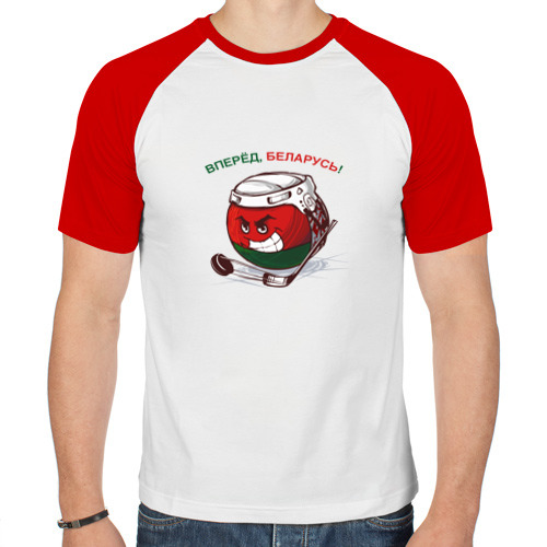 Мужская футболка реглан  Фото 01, Вперёд, Беларусь