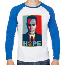 G-Man Hope