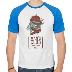 Man`s club