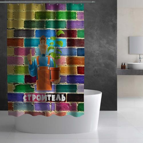 Штора 3D для ванной  Фото 02, Строитель