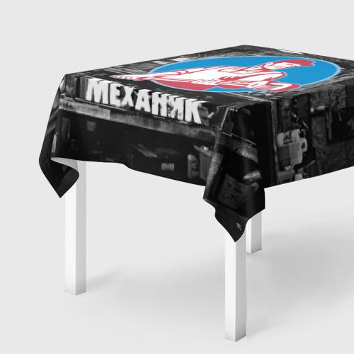 Скатерть 3D  Фото 01, Механик