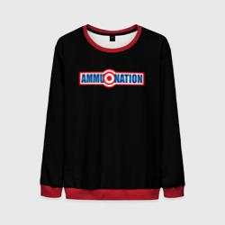 AMMU-NATION