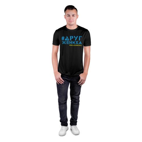 Мужская футболка 3D спортивная  Фото 04, Друг - прислоняйтесь