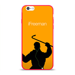 iFreeman