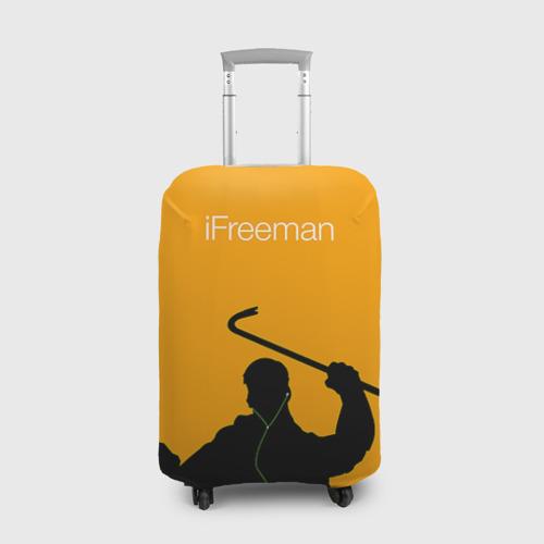 Чехол для чемодана 3D iFreeman Фото 01