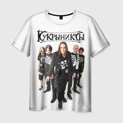 Кукрыниксы 9 - интернет магазин Futbolkaa.ru