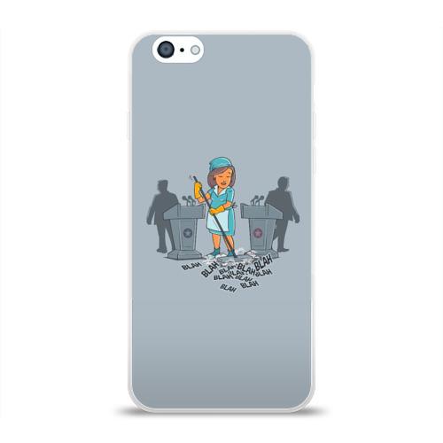 Чехол для Apple iPhone 6 силиконовый глянцевый  Фото 01, Политические дебаты