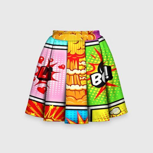 Детская юбка-солнце 3D Pop Art