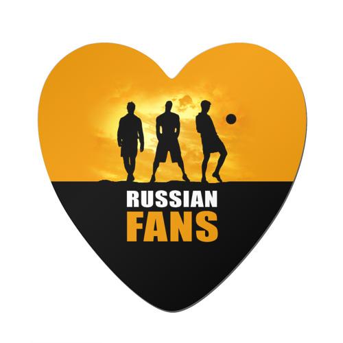 Русские фанаты
