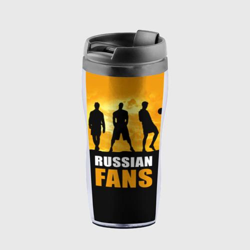 Термокружка-непроливайка Русские фанаты