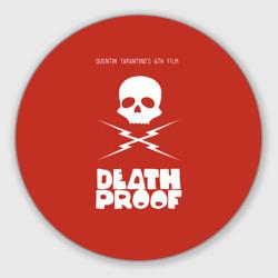 Доказательство смерти