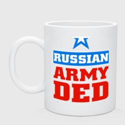 Дед (армия)