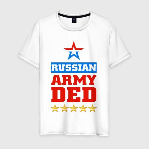 Мужская футболка хлопок Дед (армия)