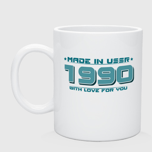 Кружка  Фото 01, Made in USSR 1990