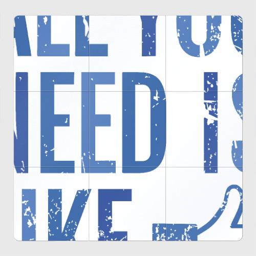 Магнитный плакат 3Х3 All You Need Is Like