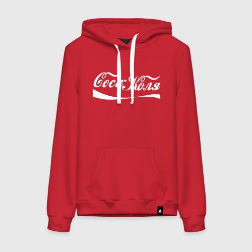 Женская толстовка хлопок  Фото 01, Coca Коля