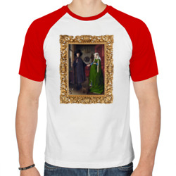 Портрет четы Арнольфини