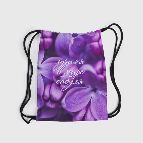 Рюкзак-мешок 3D  Фото 04, Лучшая в мире бабуля