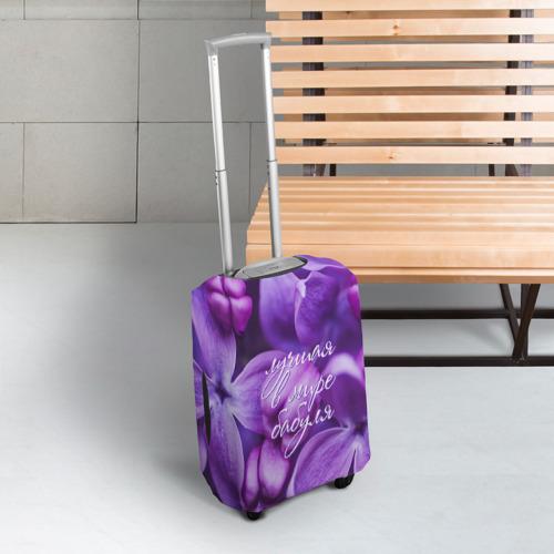 Чехол для чемодана 3D  Фото 03, Лучшая в мире бабуля