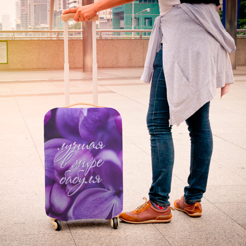 Чехол для чемодана 3D  Фото 04, Лучшая в мире бабуля